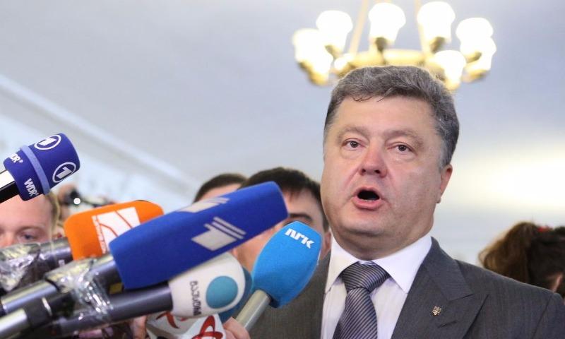 Астрологи: В 2018 году на Украине будет новый президент
