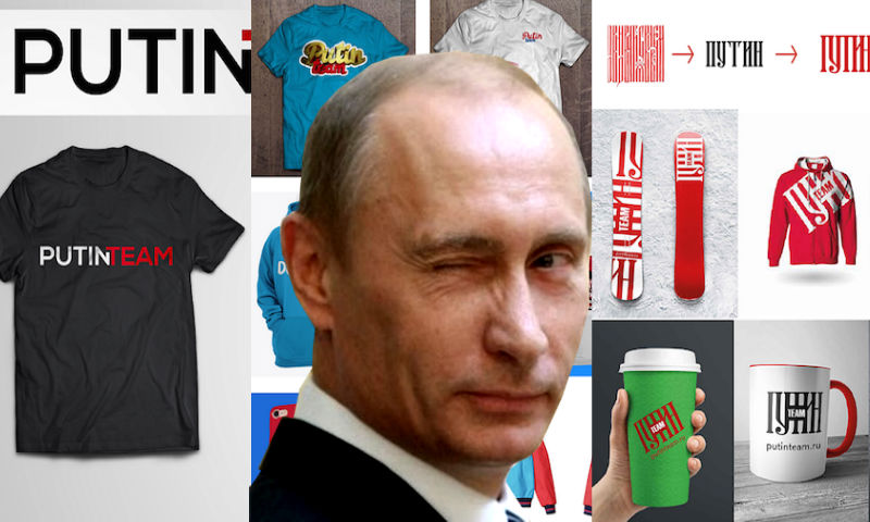 Putin Team выбрала себе символику, точнее сразу три