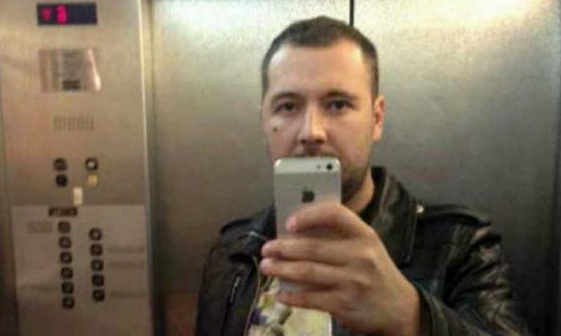 Сын депутата Госдумы будет 40 лет сидеть в американской тюрьме за хакерство
