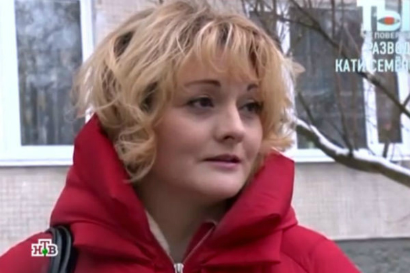 Актрису по имени Наталья Катя Семенова назвала разлучницей