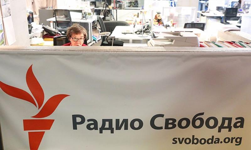 Минюст РФ опубликовало список СМИ-иноагентов