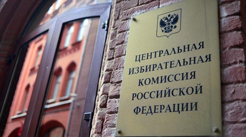После обработки 99 процентов протоколов в Госдуму проходят пять партий