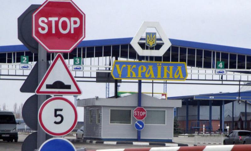 МИД посоветовал россиянам основательно подготовиться перед визитом на Украину