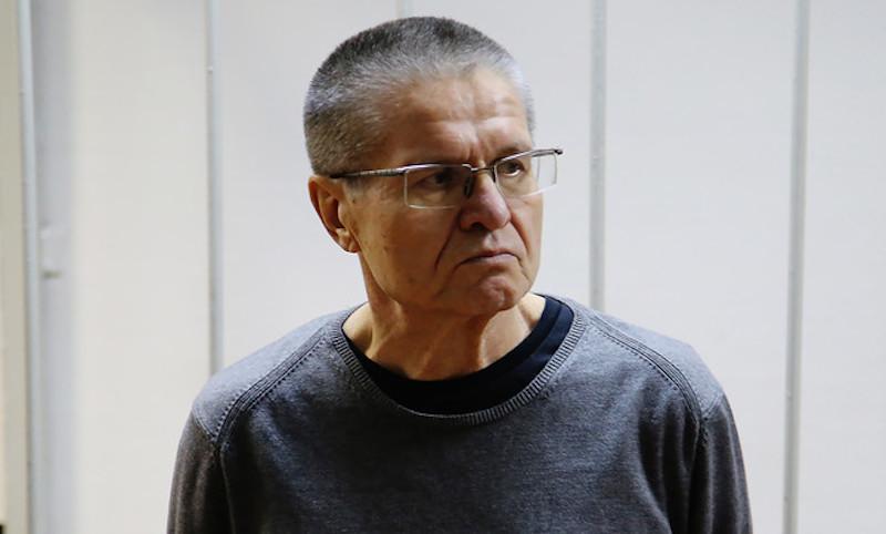 Экс-министру Улюкаеву дали 8 лет строгого режима