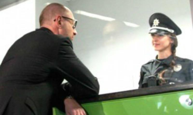 Арсения Яценюка задержали в Женеве по запросу России