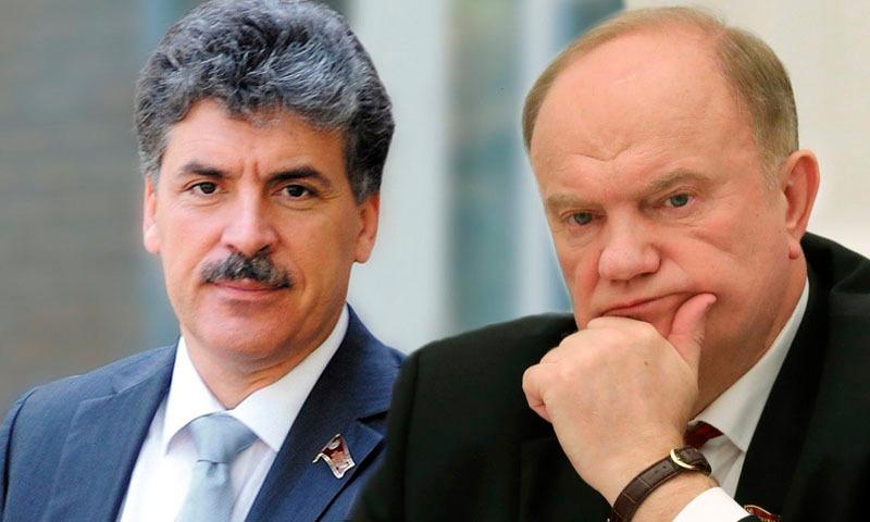 Почему Зюганов нестал баллотироваться впрезиденты?