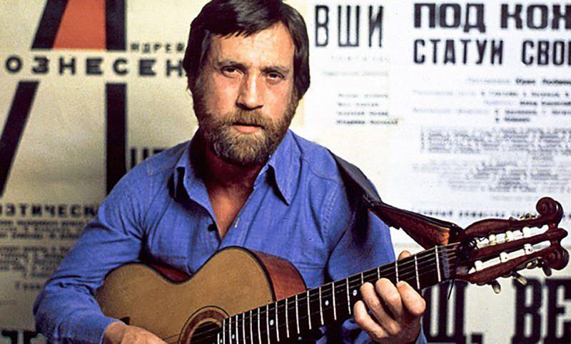 Календарь: 25 января - 80-летие со дня рождения Владимира Высоцкого