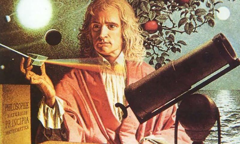 Календарь: 4 января - День гениального Ньютона