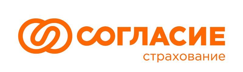1soglasie_logo