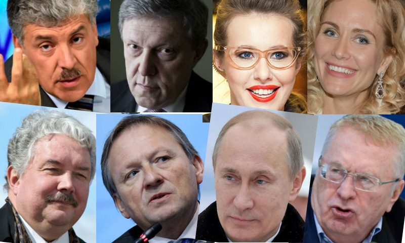 ЦИК закончил прием документов от кандидатов в президенты России