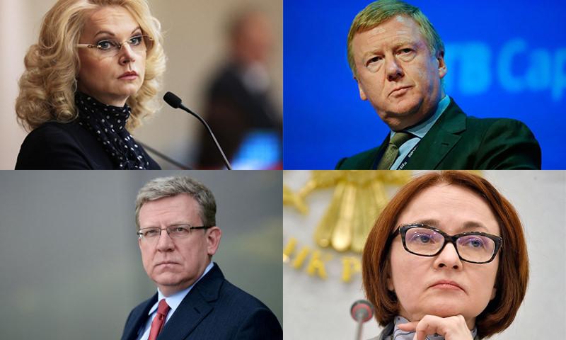 Почему в список санкций США не попали Чубайс, Набиуллина, Голикова и Кудрин