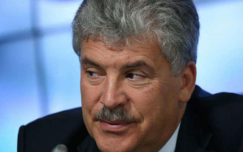 У Грудинина нашли за рубежом 17 млн рублей