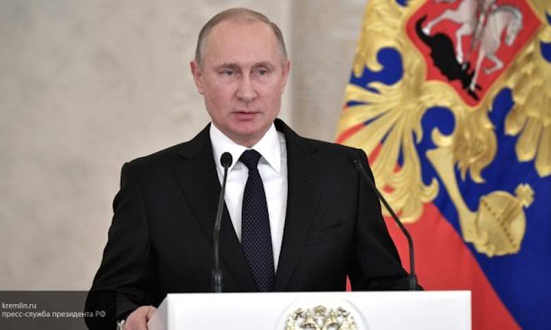Путин сделал заявление
