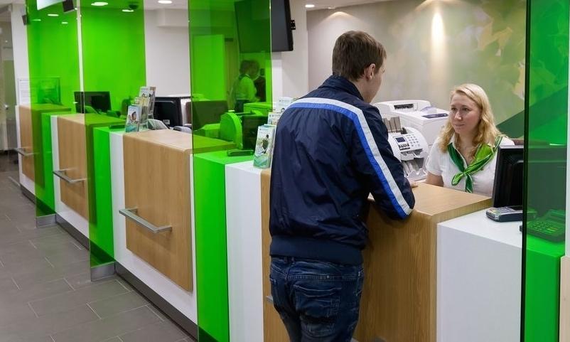 Верховный суд разрешил Сбербанку не выдавать клиенту 56 млн рублей