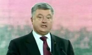 «Сапог украинского оккупанта»: Порошенко сделал «оговорочку по Фрейду»