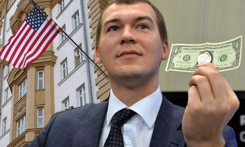 Депутат Госдумы решил перенести посольство США на выдуманную улицу