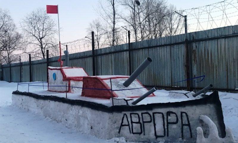 """Биробиджанские зеки слепили из снега """"Аврору"""" и """"Гелендваген"""""""