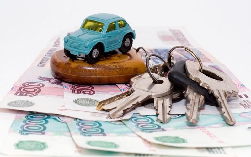 Деньги в долг под залог в сочи