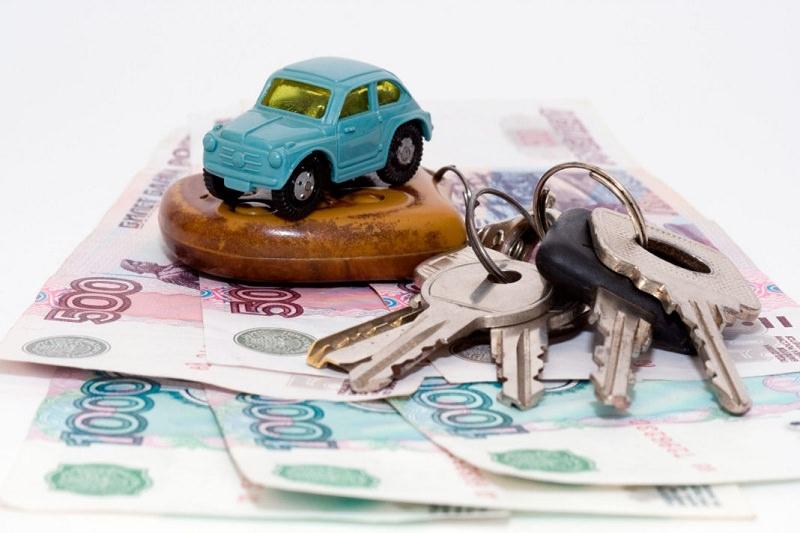 Кредит под залог авто или поиск автоломбарда
