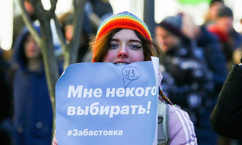 В России идут митинги сторонников Навального
