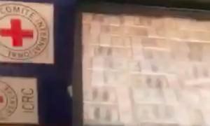 Спецназ России перехватил груз Красного Креста с 1 млрд долларов для террористов