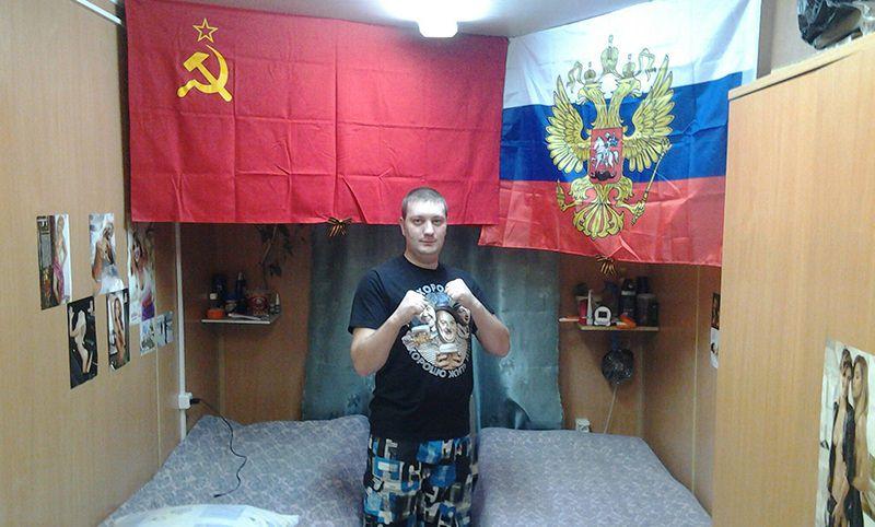 Российским спортсменам разрешили повесить в спальне флаг страны