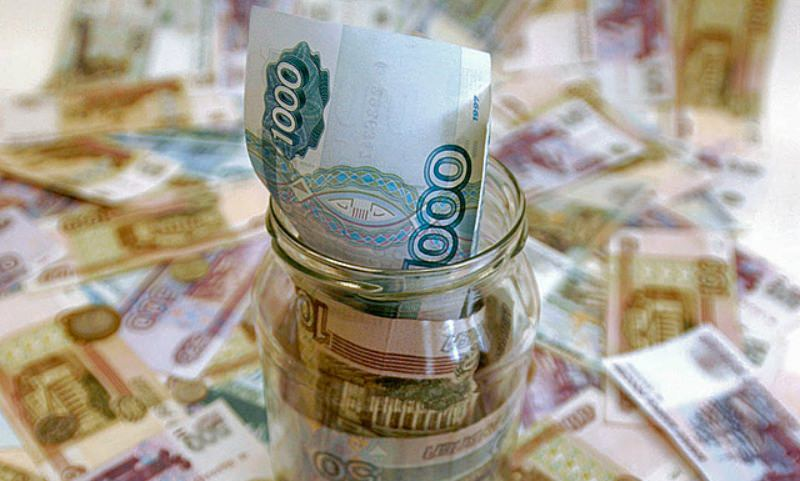 Резервный фонд России прекратил свое существование