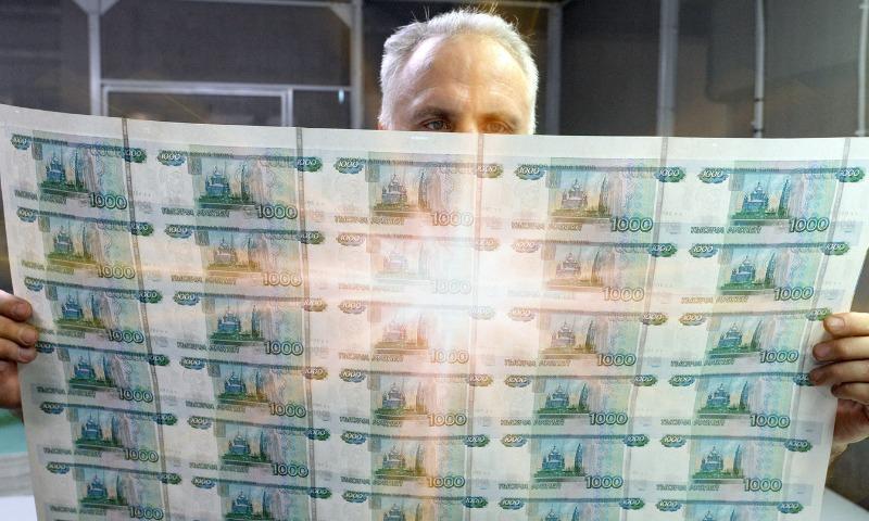 Составлен рейтинг зарплат жителей российских городов-миллионников