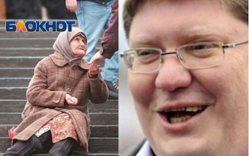 Депутаты-единороссы отказали нищим россиянам в помощи