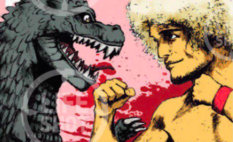 Известному бойцу посвятили комикс с Годзиллой, Путиным и Кадыровым