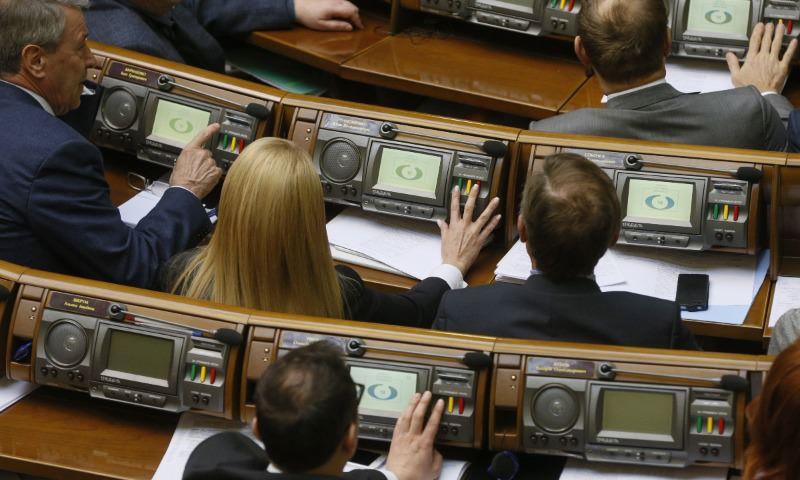 Депутаты Верховной рады отказались признать ДНР и ЛНР террористами