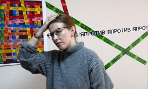 На всех: Собчак пожаловалась в Генпрокуратуру из-за агитации за Путина