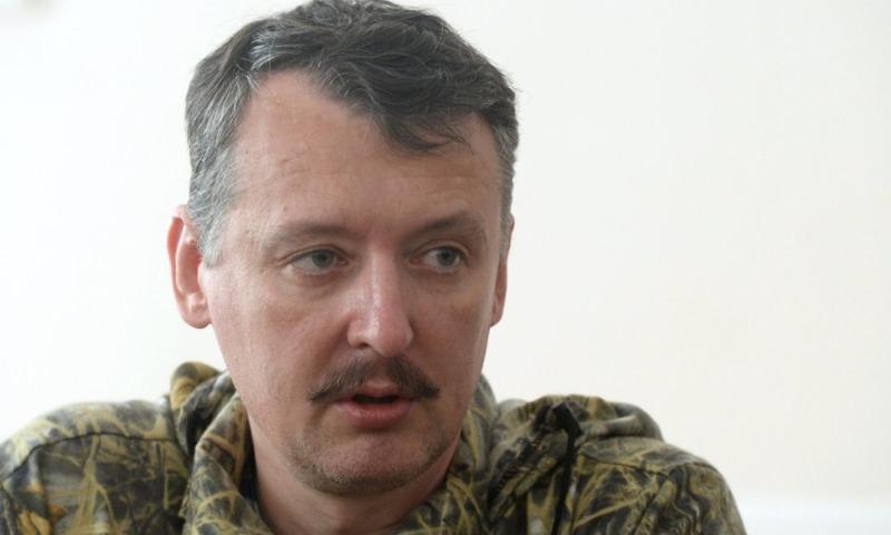 Военная аналитика Игоря Гиркина: дилетанты тоже имеют мнение