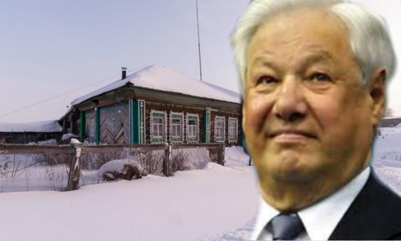 Дом Бориса Ельцина сгорел в Свердловской области