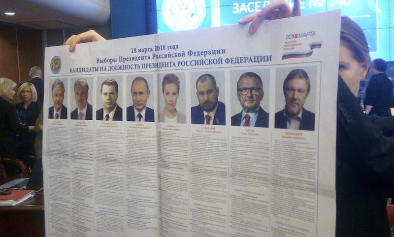 Жириновского омолодили на 20 лет для выборов президента России