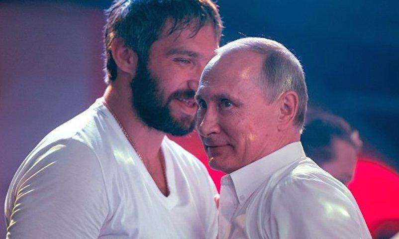 Putin Team Александра Овечкина выбрал фирменную фразу
