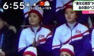 На смертную казнь нааплодировала болельщица из КНДР