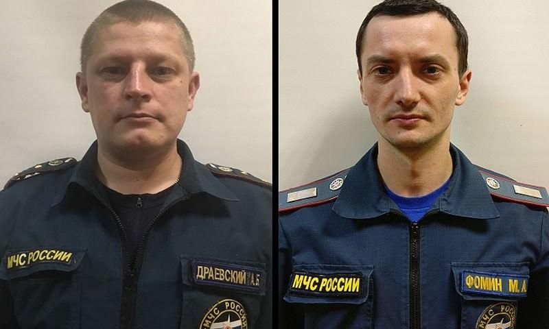 Двое пожарных спасли четырех человек ценой собственной жизни