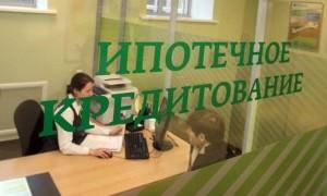 Россиянам пообещали ипотеку под 0,1 процент
