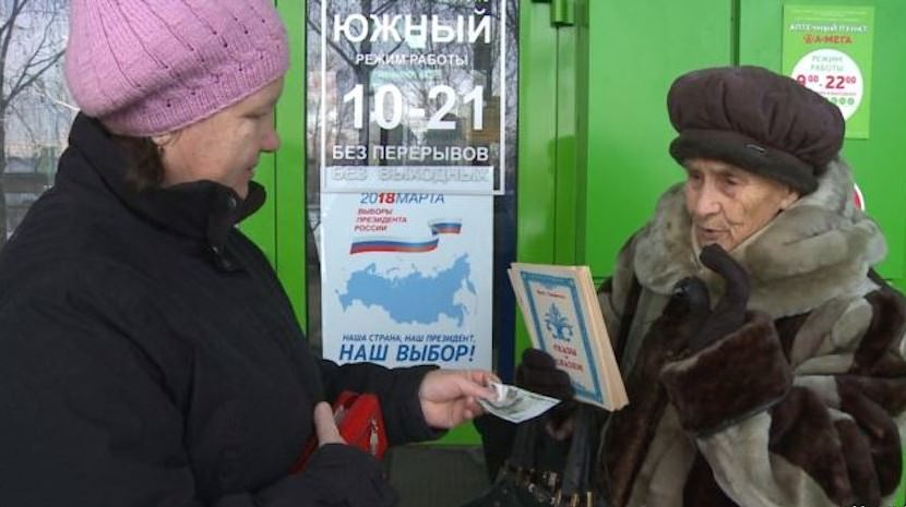 88-летняя пенсионерка продает на морозе свои сказки, чтобы вырастить внучку