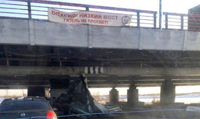 Самый дурной мост в России пополнил свою коллекцию упрямых водителей