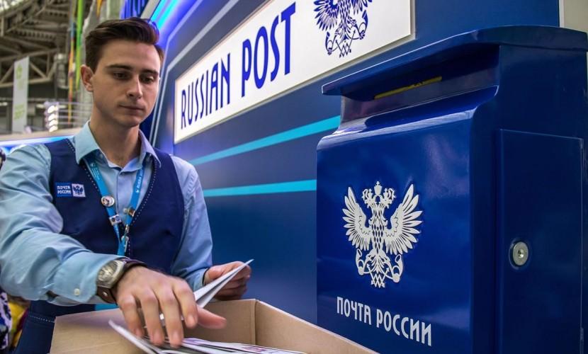 Почта России может поднять цены отправку писем ибандеролей на5,4%