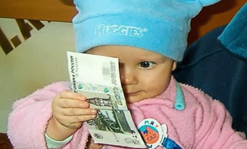 Правительство решило освободить от налогов семьи с детьми
