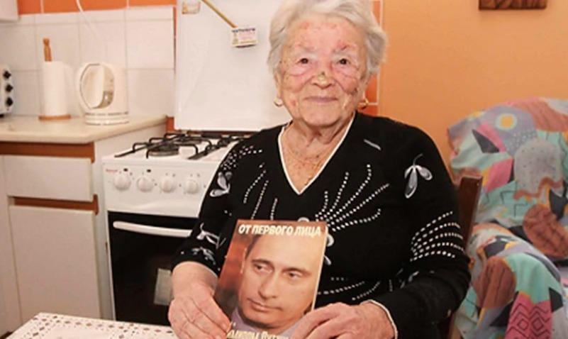 Школьная учительница Путина завещала России свою израильскую квартиру