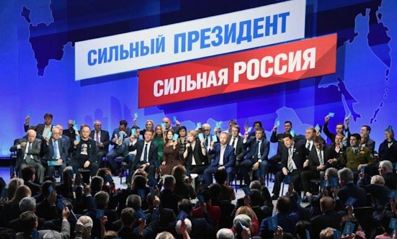 Почему ребрендинг «Единой России неизбежен».