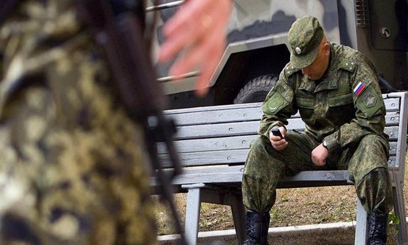 Российские военные получили телефоны за 115 тысяч рублей