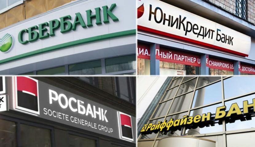 Forbes назвал самые надежные банки в России: их оказалось 13
