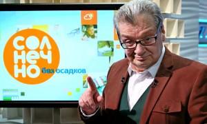 Календарь: 23 марта - Метеорологи России и всего мира празднуют свой день