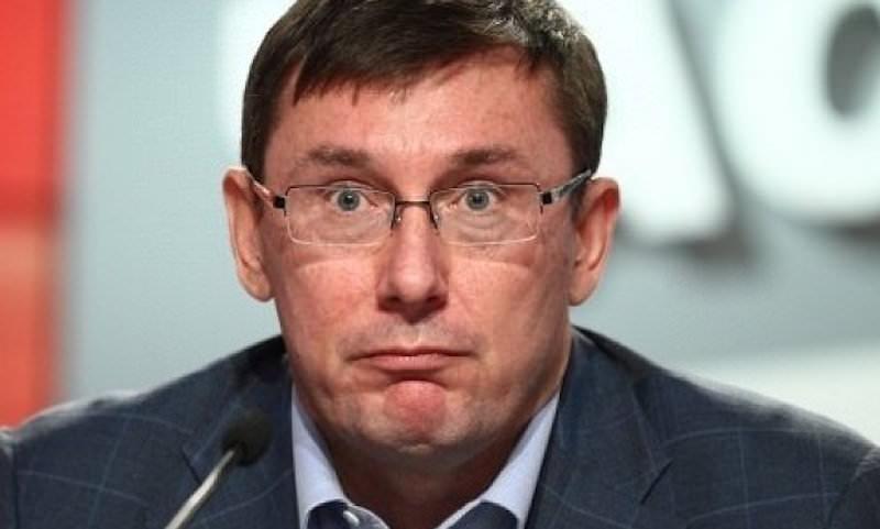 Генпрокурору Украины аннулировали американскую визу