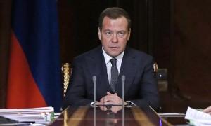 Медведев изменил статус 19 российских городов